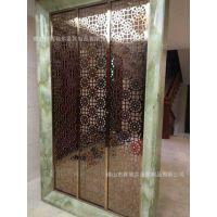 现代风格 玫瑰金不锈钢进门客厅隔断 激光镂空玄关屏风 可定做