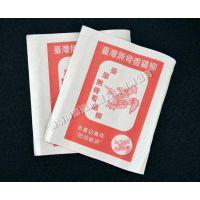 台湾无骨香鸡柳纸袋 防油淋膜纸袋 一次性包装纸袋90个2.9元