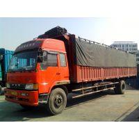 物流服务 专业供应广州至河南省郑州市汽运 广州长途公路货运部