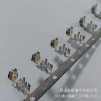 工厂价T型连接器射频电缆连接器镀银端子射频天线转接线1.37