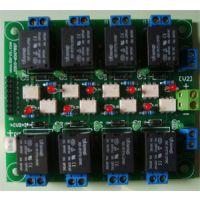 TTL信号/电平信号/开关信号控制光藕隔离8路继电器板