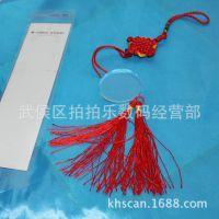 中国结 免打磨水晶白坯 水晶中国结 汽车挂件