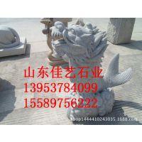 雕刻各种石雕小件 石头烟灰缸 动物烟灰缸石雕桌面摆件