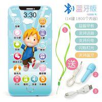 蓝牙版 儿童仿真手机玩具 可充电带麦克风早教益智智能学习电话机