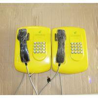 邮政储蓄银行ATM壁挂防暴电话机 95580无人值守免拨号直通电话机