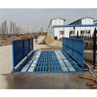 天水全覆盖工程建筑洗轮机 - MR-80