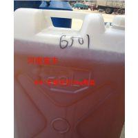 河南宣丰直销净洗剂6501价格 椰油二乙醇酰胺1:1.5型生产厂家