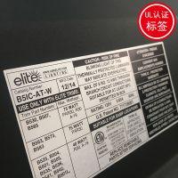 ul标签定做哑银耐高温不干胶印刷标贴烤箱烤炉不干胶标签定做