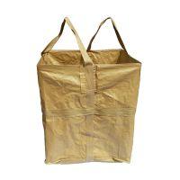 全新再生料聚丙烯吨袋各尺寸规格吨包山东集装袋偃师吨袋塑料编织袋物流袋