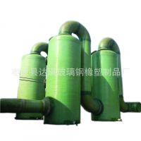 达琪 新品热销立式净化喷淋塔 砖厂高效脱硫除尘塔 化工废气除尘器