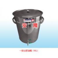 太和牌 润滑油三级过滤油桶50L 石油石化专用不锈钢过滤油桶油壶漏斗器具组件