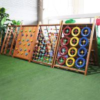 幼儿园攀爬架儿童攀岩墙木制爬网组合荡桥滑梯健身秋千组合幼儿园攀爬玩具