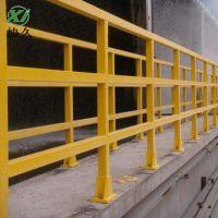 玻璃钢污水厂护栏A玻璃钢污水厂护栏怎么安装