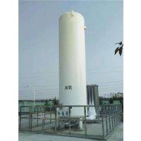 中杰特装30立方液氧储罐集中供气系统 50立方液氧储罐臭氧发生富氧供应