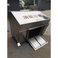 定做304不锈钢消防沙箱 深圳脚踏式消防沙箱厂家