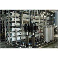 广州ro水处理设备|ro水处理设备
