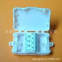 龙然厂家直销 防尘接线盒 4位电缆接线盒 LR-Q4104塑料环保分线盒 举报