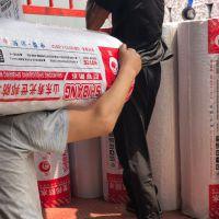 昶泰牌 300g丙纶防水卷材 灰色丙纶布防水卷材 屋面防水材料