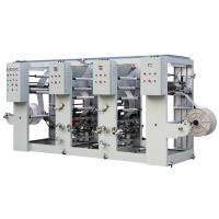 厂家直销两色凹版印刷机 OPP PTE薄膜印刷