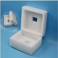 定制EPE珍珠棉异形包装缓冲材料 泡沫内衬内托防震防摔