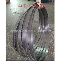 厂价直销批发热卖焊接SK5 进口钢材德国贝克 带锯条宽15mm厚0.7