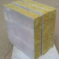邢台市 夹心外墙岩棉复合板出厂价防火岩棉板 经销供应