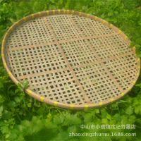 厂家直销 竹制品竹制品竹编织 平底有孔竹筛70cm 鱼翅竹筛