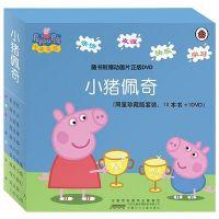 小猪佩奇全套 光盘正版10册 中英双语绘本粉红猪小妹故事书3-10岁