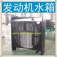 厂家直销玉柴发电机散热器 发动机散热器 玉柴发动机水箱