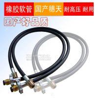 LPG瓶组气站高压橡胶软管,广州天河穗天牌高压软管