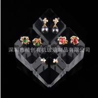 厂家供应 亚克力耳钉耳环戒指托 新款珠宝饰品架 有机玻璃制品