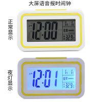 东盛6601新款LCD大屏报时钟老人电子钟闹钟中文语音方形塑料闹钟
