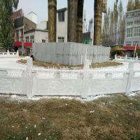 专业设计订做各种石雕栏板 花岗岩石雕栏杆护栏