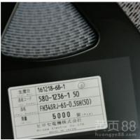FH34SRJ-8S-0.5SH(50)广濑连接器