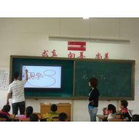 济南教学推拉黑板 鸿合电子白板山东多媒体教学绿板仅需799元