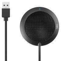360度全向麦克风Tyless视频会议拾音器USB免驱即插即用电脑话筒