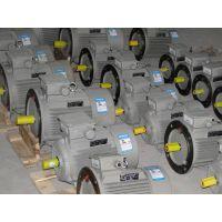 西门子电机0.55kw 4p B5 1LE0001-0DB22-1FA4  全新原装正品