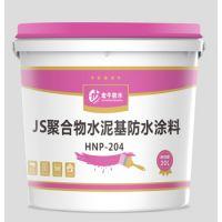 JS聚合物水泥基防水涂料(乳液)
