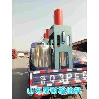 陕西直销商用花生不锈钢立式榨油机批发 自动温控榨油设备