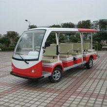 知豆(图)-14座电动观光车-观光车