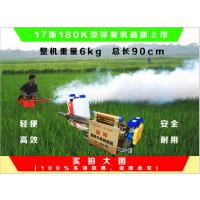 农家产品远程弥雾机 雾化打药机 果树通用型