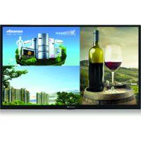 Hisense/海信LED32G200A数字标牌|32寸液晶广告机专业显示器