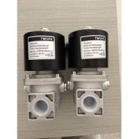 德国霍科德电磁阀VAS125R/NWGR现货