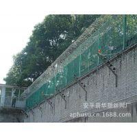 【厂家直销】刺绳护栏、监狱护栏网、围墙刺绳护栏、防攀护栏网