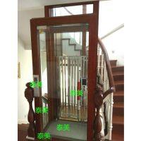 秦皇岛家用电梯==二层家用小电梯==买机/支持在线