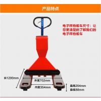 鸿福电子秤拖板车,鸿福电子秤叉车E2001C