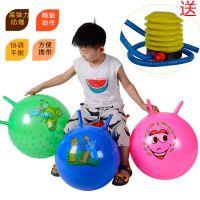 防爆加厚儿童羊角球幼儿园跳跳球健身球瑜伽球手柄球充气跳跳马