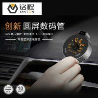 新款Q8S带线车载MP3 车载充电器 蓝牙免提电话 车载蓝牙mp3播放器