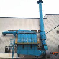 电炉烟尘高效收集除尘设备 中频炉除尘器 电炉除尘设备
