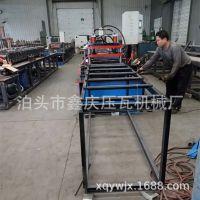 鑫庆吊顶装饰方通扣板设备 彩钢扣板铝扣条成型机吊顶压力机